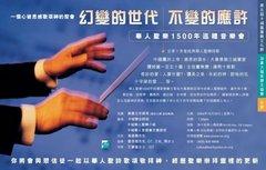 20041030CulturalFest