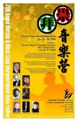 2006-CCCMIW-KY-poster3_b.jpg