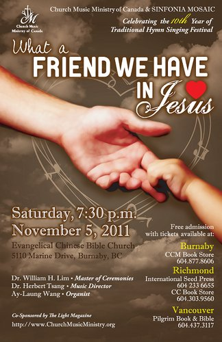 CMMC_201111_What_a_friend_we_have_in_Jesus.png
