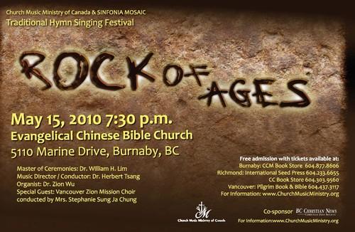 CMMC_RockOfAges_Poster_Eng.jpg